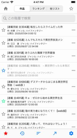 切り替え Pixiv アプリ r18